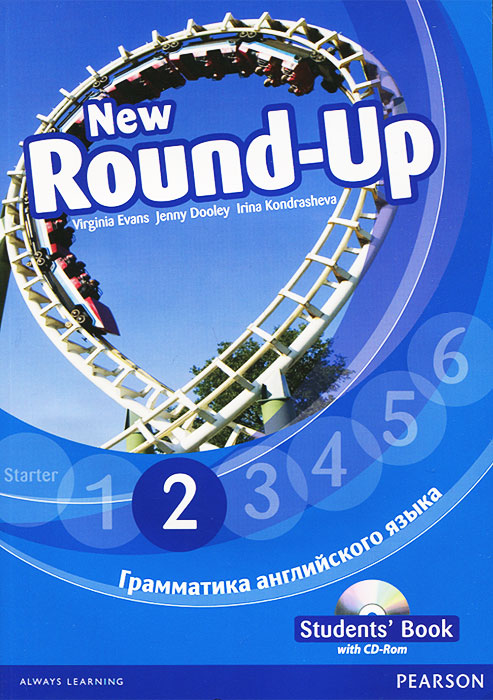 New Round-Up: Student's Book: Level 2 / Грамматика английского языка 2 (+ CD-ROM) evans v new round up starter teacher's book грамматика английского языка russian edition with audio cd