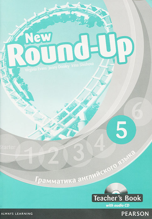New Round-Up: Teather's Book: Level 5 / Грамматика английского языка 5 (+ CD-ROM) evans v new round up 2 teacher's book грамматика английского языка russian edition with audio cd 3 edition