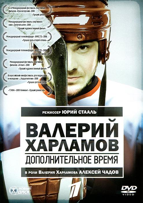 Алексей Чадов  (
