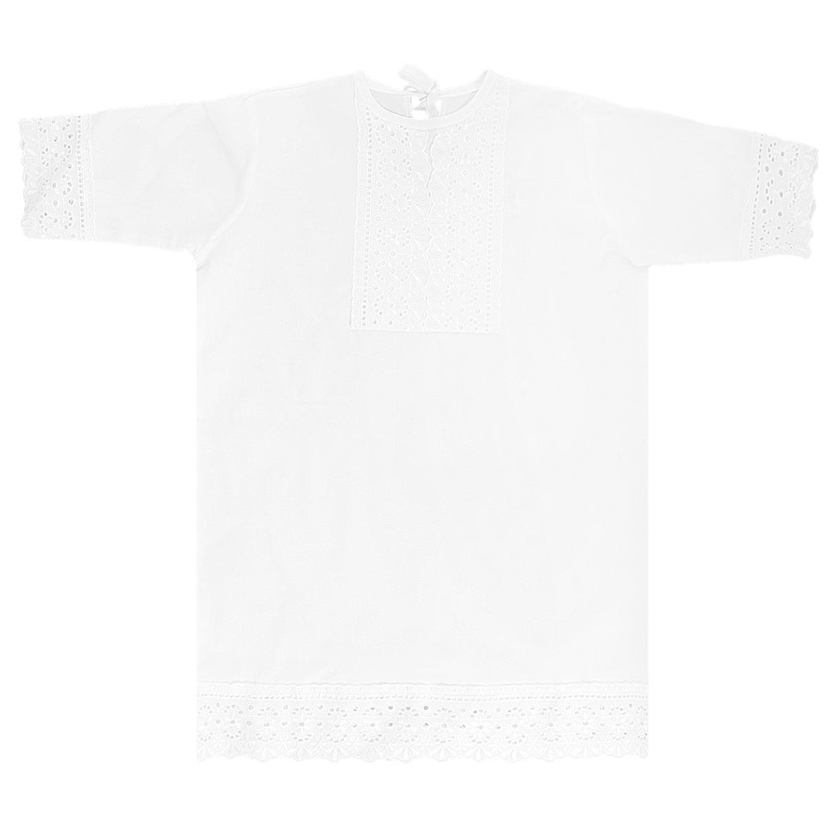 Крестильная рубашка для мальчика Трон-плюс, цвет: белый. 1126. Размер 68, 6 месяцев1126Крестильная рубашка для девочки Трон-плюс, выполненная из натурального хлопка, идеально подойдет для крещения вашего малыша. Рубашка необычайно мягкая и приятная на ощупь, не сковывает движения и позволяет коже дышать, не раздражает нежную кожу ребенка, обеспечивая ему наибольший комфорт. Рубашка трапециевидной формы с длинными рукавами имеет две завязки на спинке, которые помогают с легкостью переодеть малыша. Низ рукавов и низ изделия и полочка украшены очаровательными ажурными узорами и петельками.Благодаря такой рубашке ваш малыш не замерзнет, и будет выглядеть нарядно.