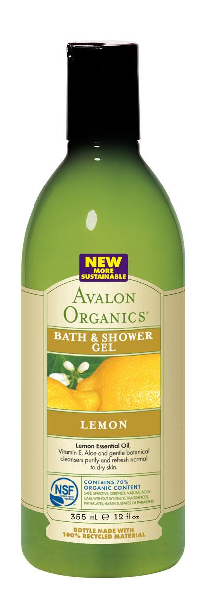 Avalon Organics Гель для ванны и душа Лимон, 355 млAV35185Гель для ванны и душа Avalon Organics Лимон - сертифицированный органический комплекс с изобилием цитрусовых эссенциальных масел, усиленный противовоспалительными экстрактами, деликатно устраняет обезвоженный слой ороговевших клеток, выравнивает цвет и рельеф кожи, стимулирует обновление и омоложение кожных покровов. Утренний душ или ванна с бодрящей пеной геля делает кожу гладкой, эластичной и упругой. Характеристики:Объем: 355 мл. Артикул: AV35185. Производитель: США. Товар сертифицирован.