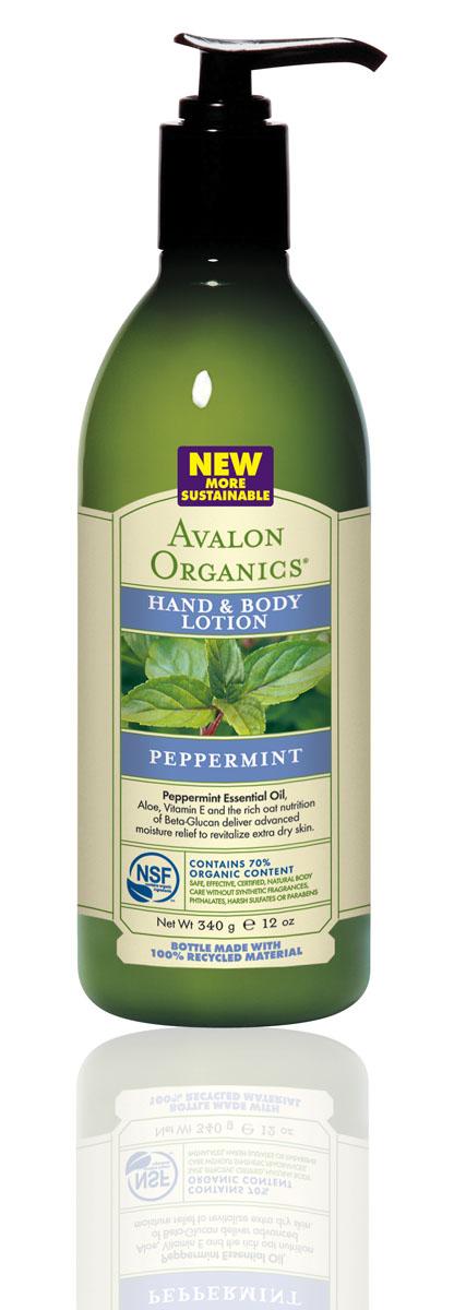 Avalon Organics Лосьон для рук и тела Мята, 360 млAV35208Улучшая крово- и лимфообращение, тонизируя и повышая эластичность сосудов, мгновенно возрождает кожу, активизирует деление клеток и замедляет процессы старения. Обладающий легким мятным ароматом, оказывает антибактериальное и противовоспалительное действие, способствует заживлению, повышению защитных функций тканей, что позволяет применять при некоторых кожных проблемах. Характеристики:Объем: 360 мл. Артикул: AV35208. Производитель: США. Товар сертифицирован.