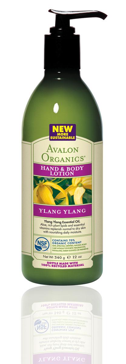 Avalon Organics Лосьон для рук и тела Иланг-Иланг, 360 мл molton браун иланг иланг питательный лосьон для тела