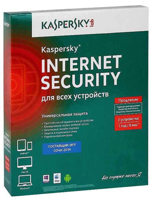 Kaspersky Internet Security (на 2 устройства). Продление лицензии на 1 год