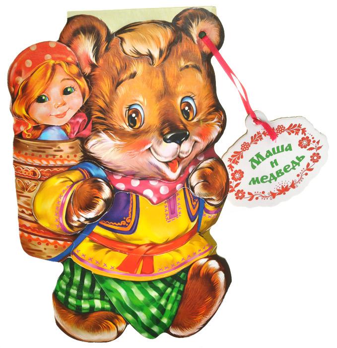 Маша и медведь маша и медведь колпак машины сказки 6 шт