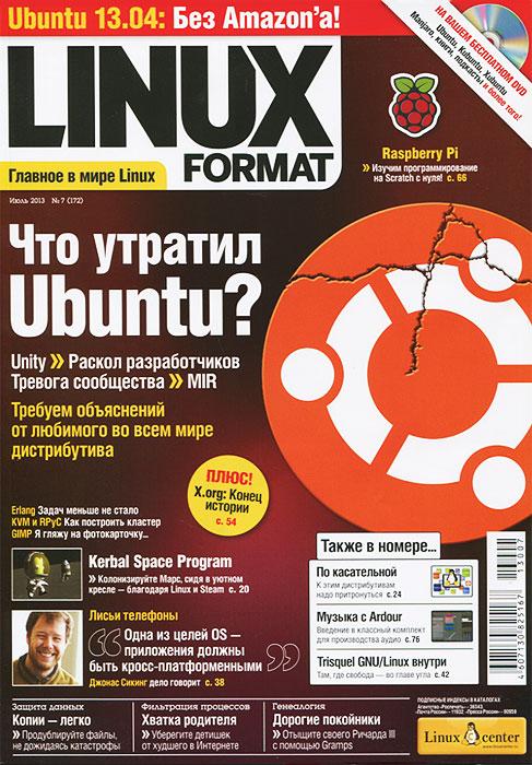 Linux Format, №7(172), июль 2013 (+ DVD-ROM) linux на ноутбуке dvd rom