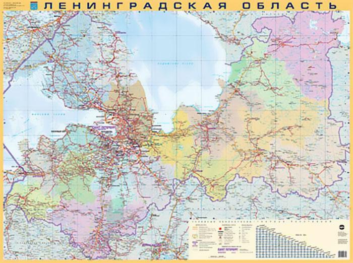 Ленинградская область. Карта кострома настенная карта