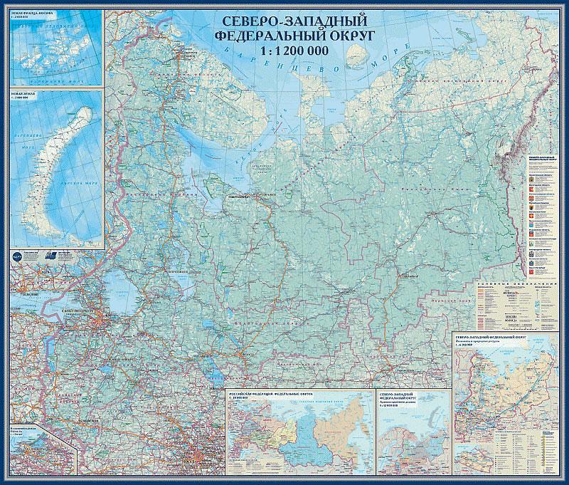 Северо-Западный Федеральный округ. Настенная карта черкасская область смела кровельный материал