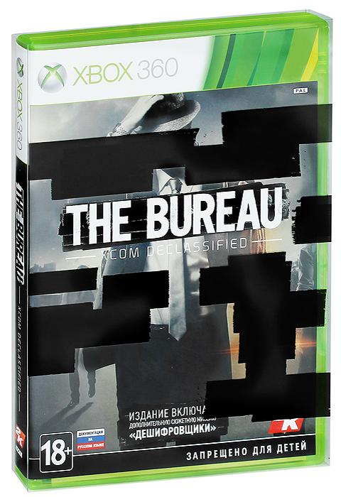 The Bureau: XCOM Declassified (Xbox 360) купить игры лицензионные на xbox 360