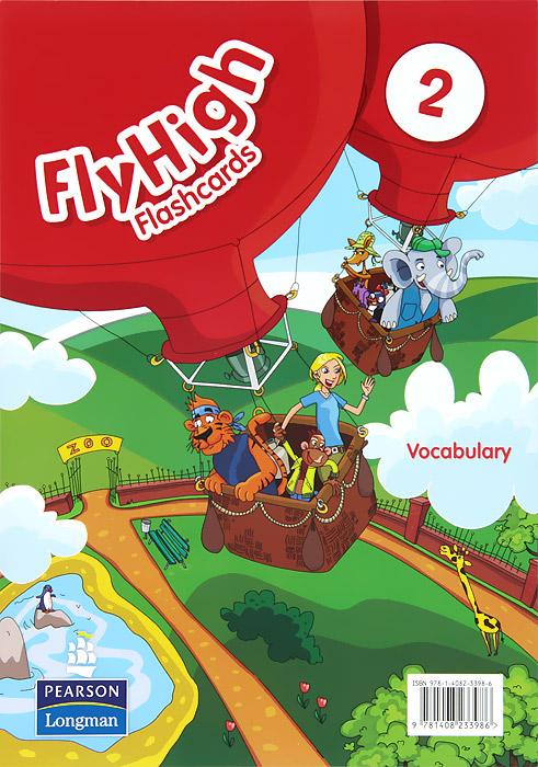 Fly High 2: Vocabulary: Flashcards (набор из 134 карточек) fourth grade vocabulary flashcards
