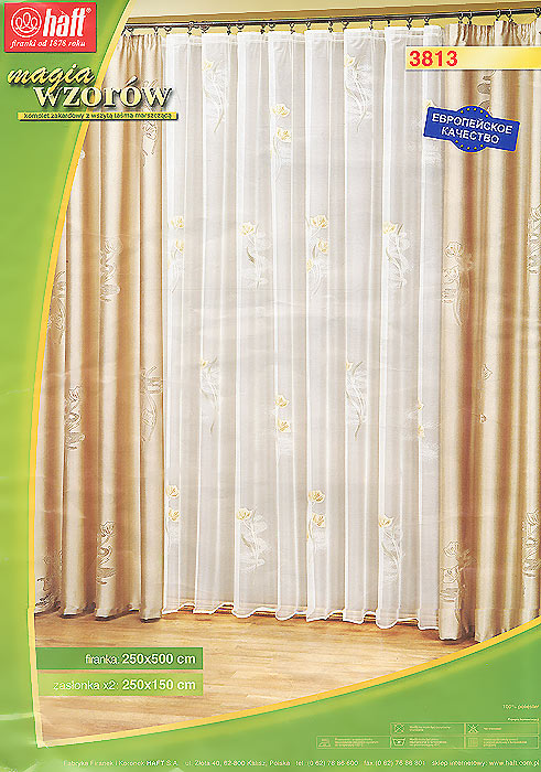 Комплект штор Haft, на ленте, цвет: кремовый, серый, высота 250 см. 393504 haft 221074 120