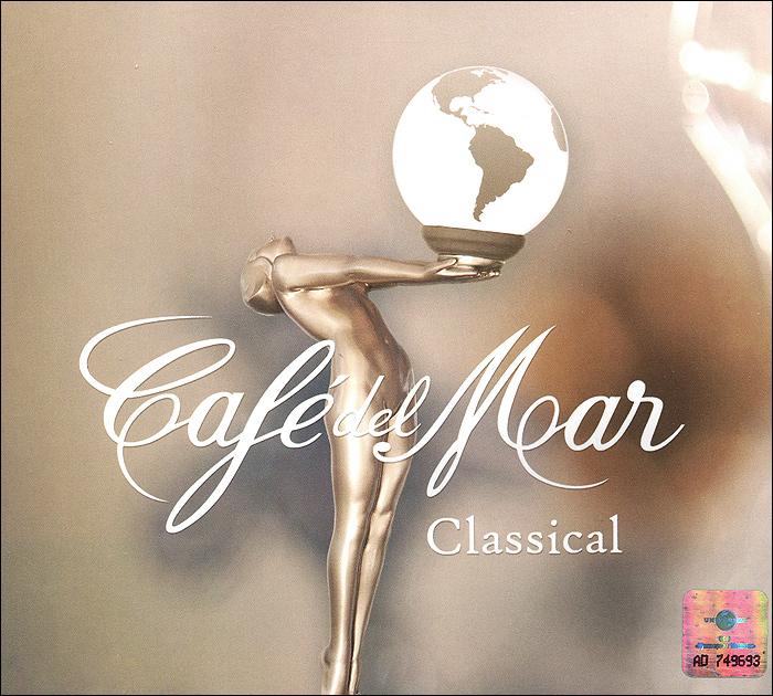 Cafe Del Mar Classical lali esposito mar del plata