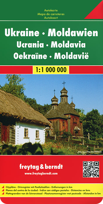 Ukraine. Moldova: Road Map katzung usmle road map pharmacology