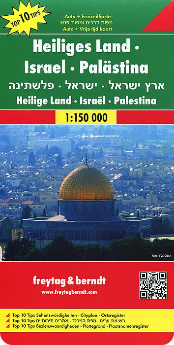 Holy Land. Israel. Palestine: Road + Leisure Map израильская косметика holy land в волгограде