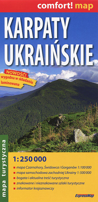 Karpaty Ukrainskie. Карта