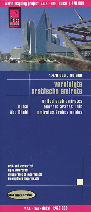 Vereinigte Arabische Emirate. Карта