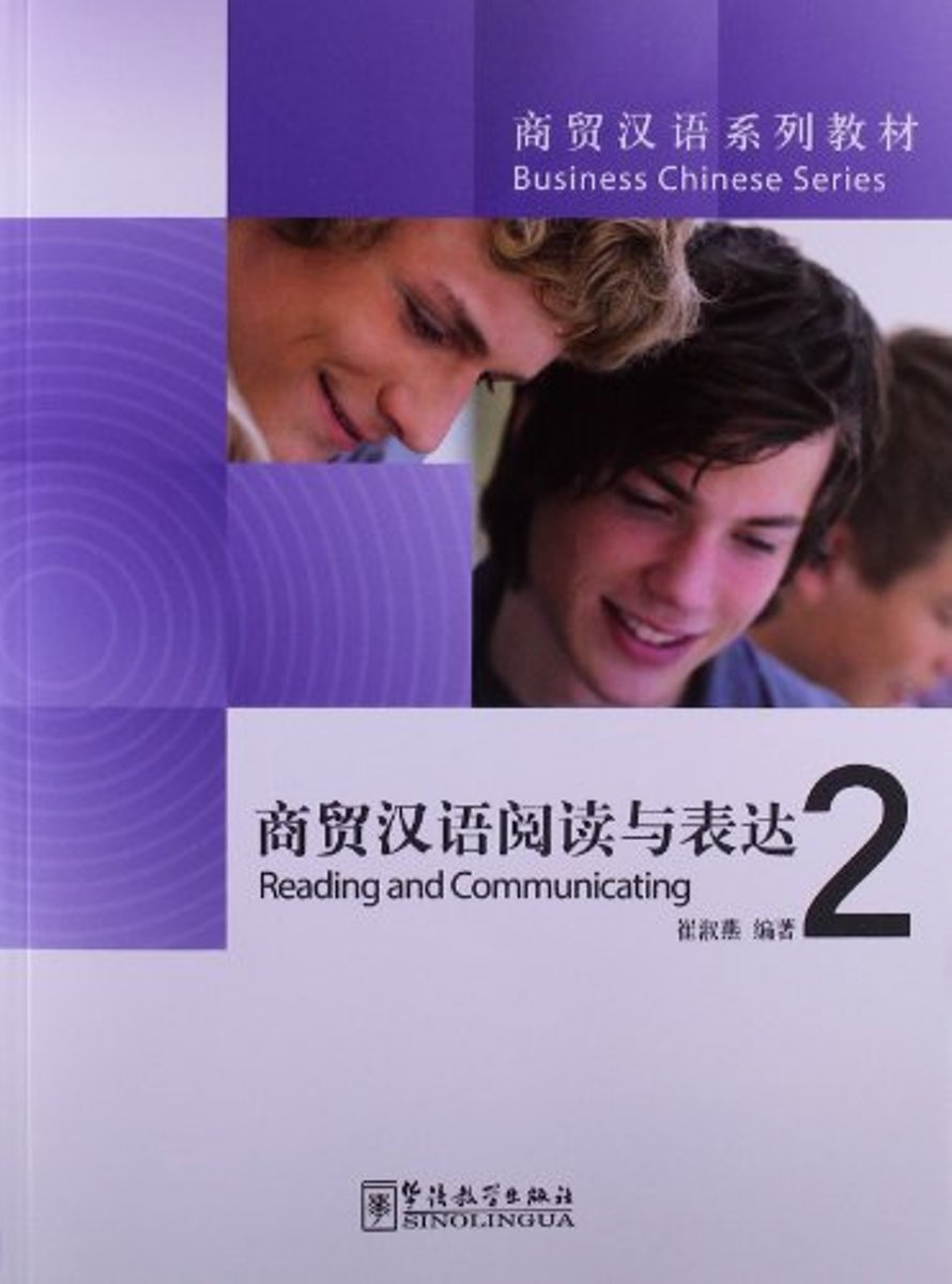 Business Chinese Series - Reading and Communicating II