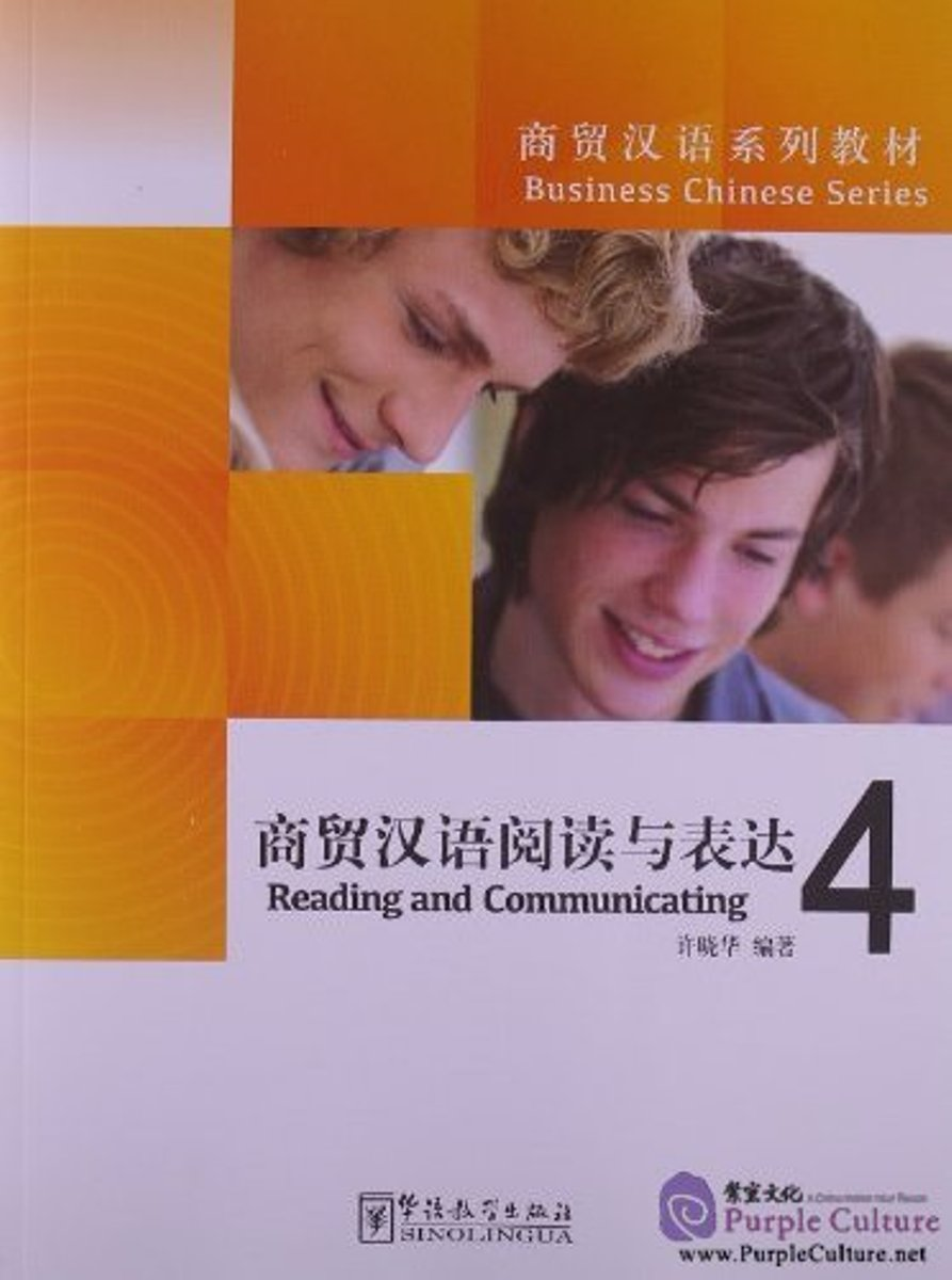 Business Chinese Series - Reading and Communicating IV