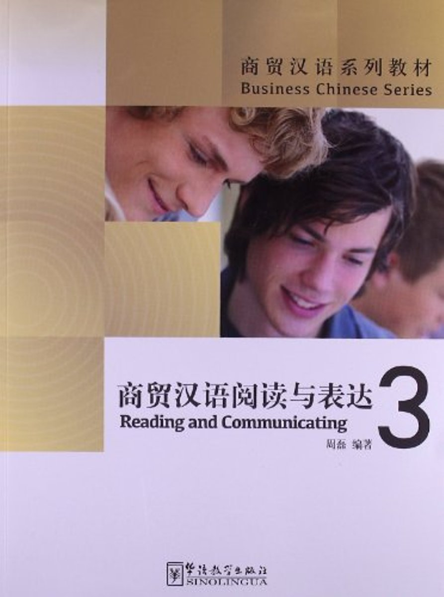Business Chinese Series - Reading and Communicating III