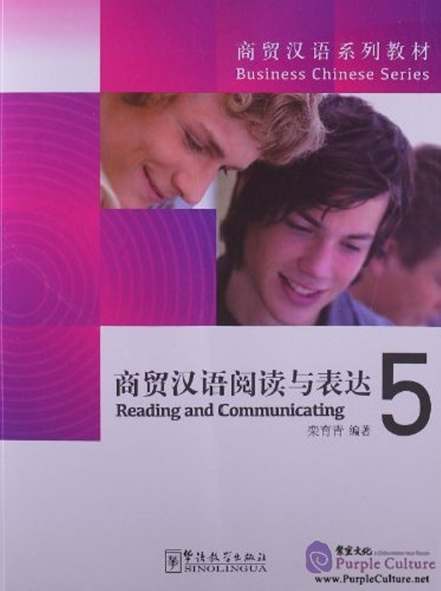 Business Chinese Series - Reading and communicating V