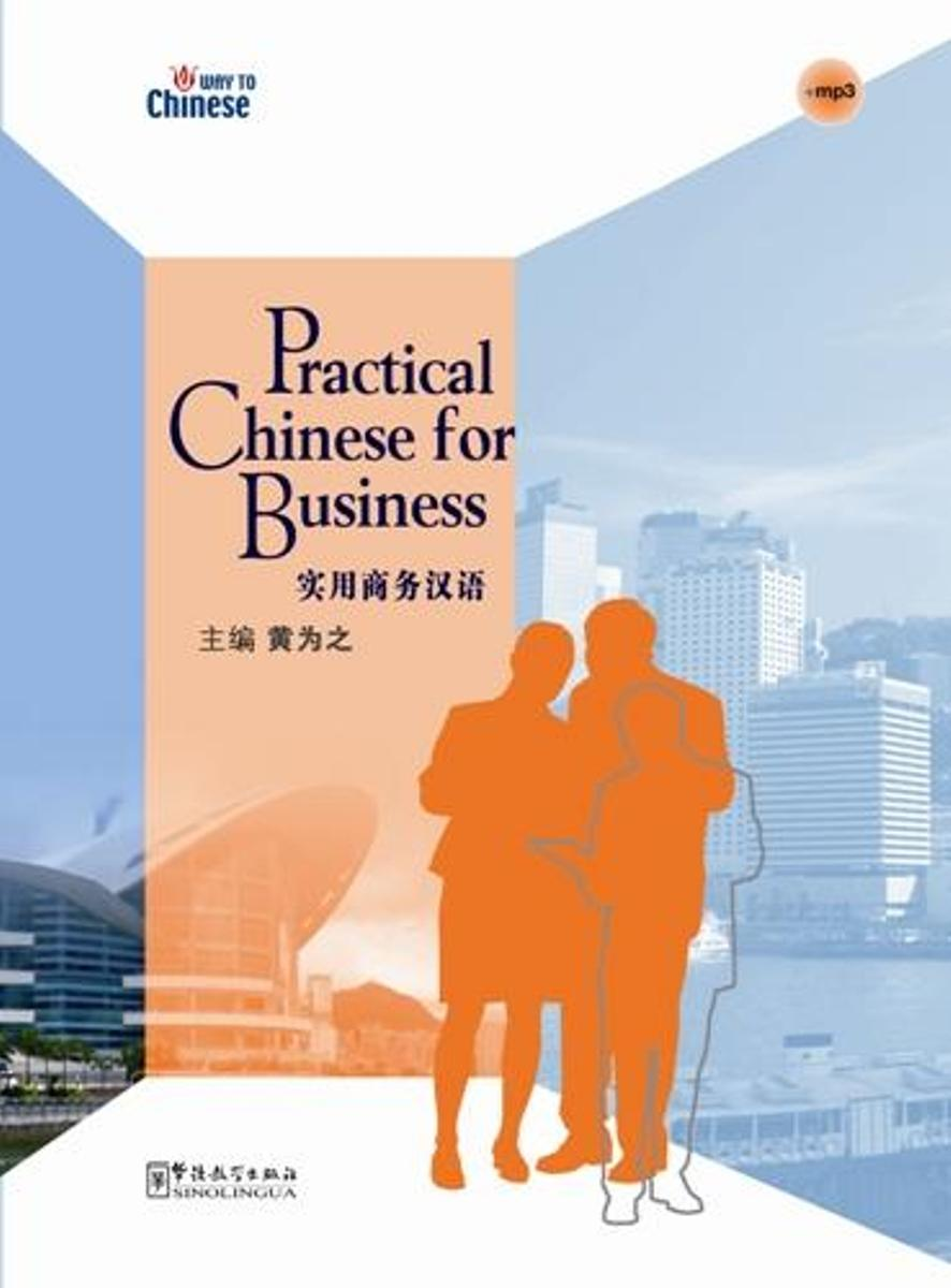 Practical Chinese for Business
