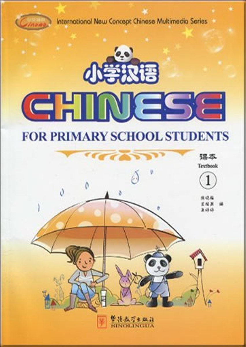 Chinese for Primary School Students 1(1Textbook+2Exercise Books+1 pack of Cards+ CD-ROM)