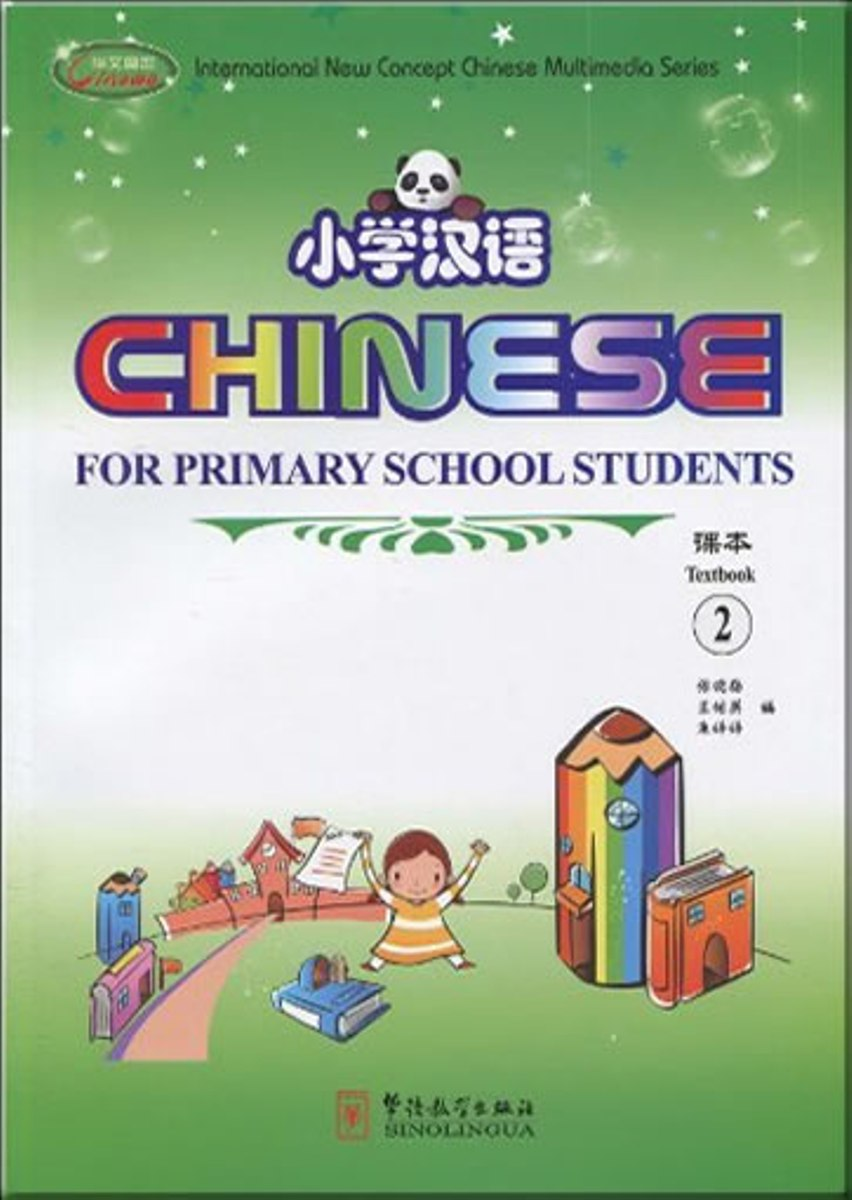 Chinese for Primary School Students 2(1Textbook+2Exercise Books+1 pack of Cards+ CD-ROM)