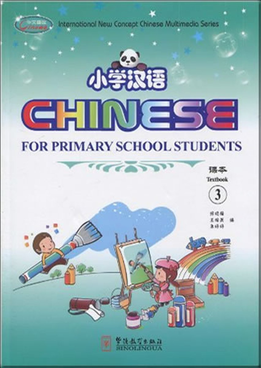 Chinese for Primary School Students 3(1Textbook+2Exercise Books+1 pack of Cards+ CD-ROM)