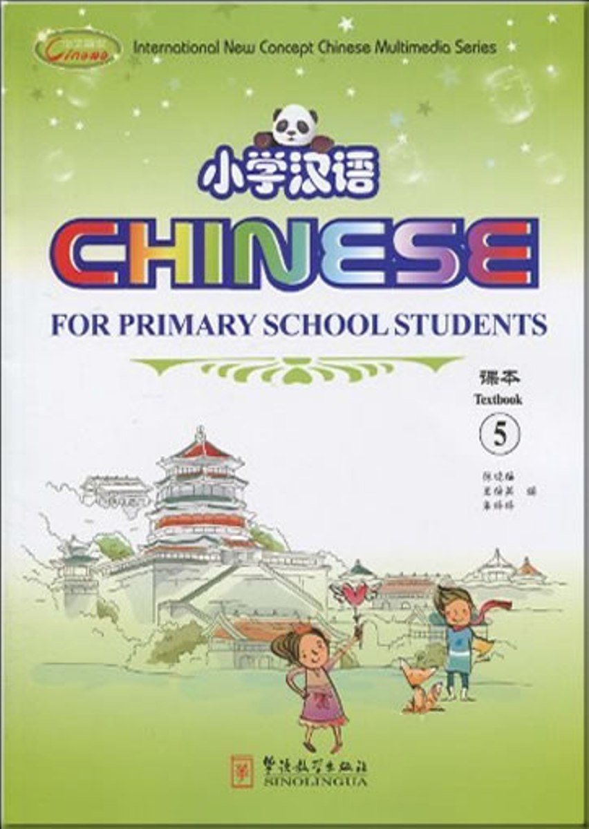 Chinese for Primary School Students 5(1Textbook+2Exercise Books+CD-ROM)