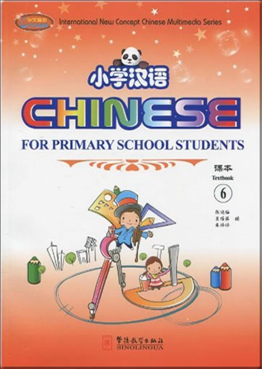 Chinese for Primary School Students 6(1Textbook+2Exercise Books+CD-ROM)