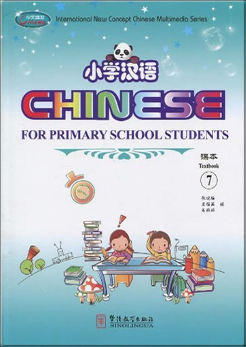 Chinese for Primary School Students 7(1Textbook+2Exercise Books+CD-ROM)