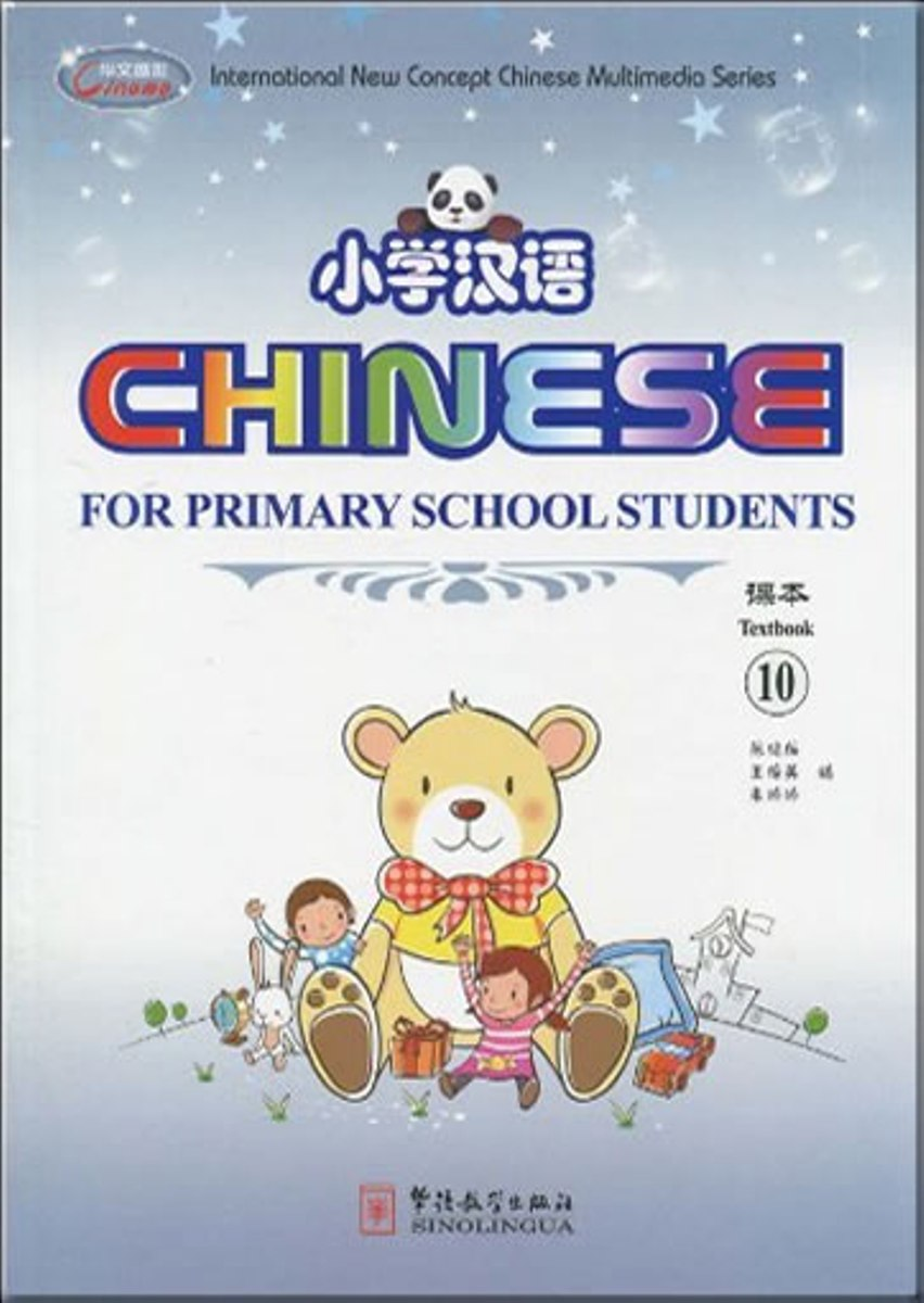 Chinese for Primary School Students 10(1Textbook+2Exercise Books+CD+CD-ROM)