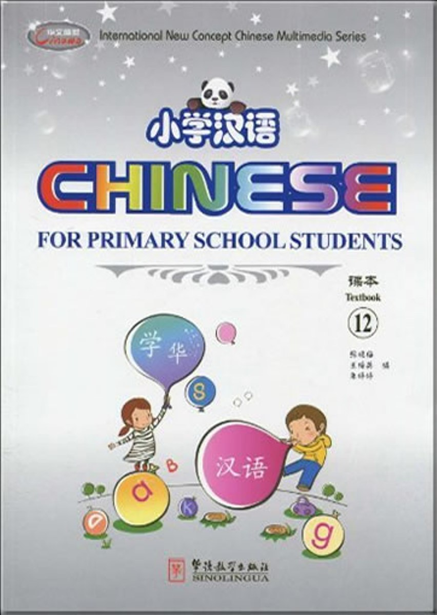 Chinese for Primary School Students 12(1Textbook+2Exercise Books+CD+CD-ROM)