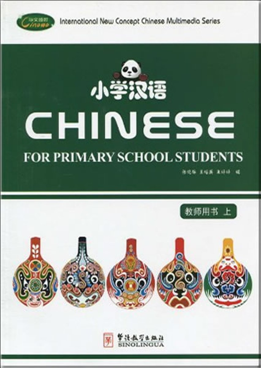 Chinese for Primary School Students - Teachers' Book I