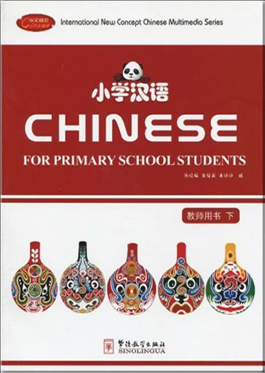 Chinese for Primary School Students - Teachers' Book II