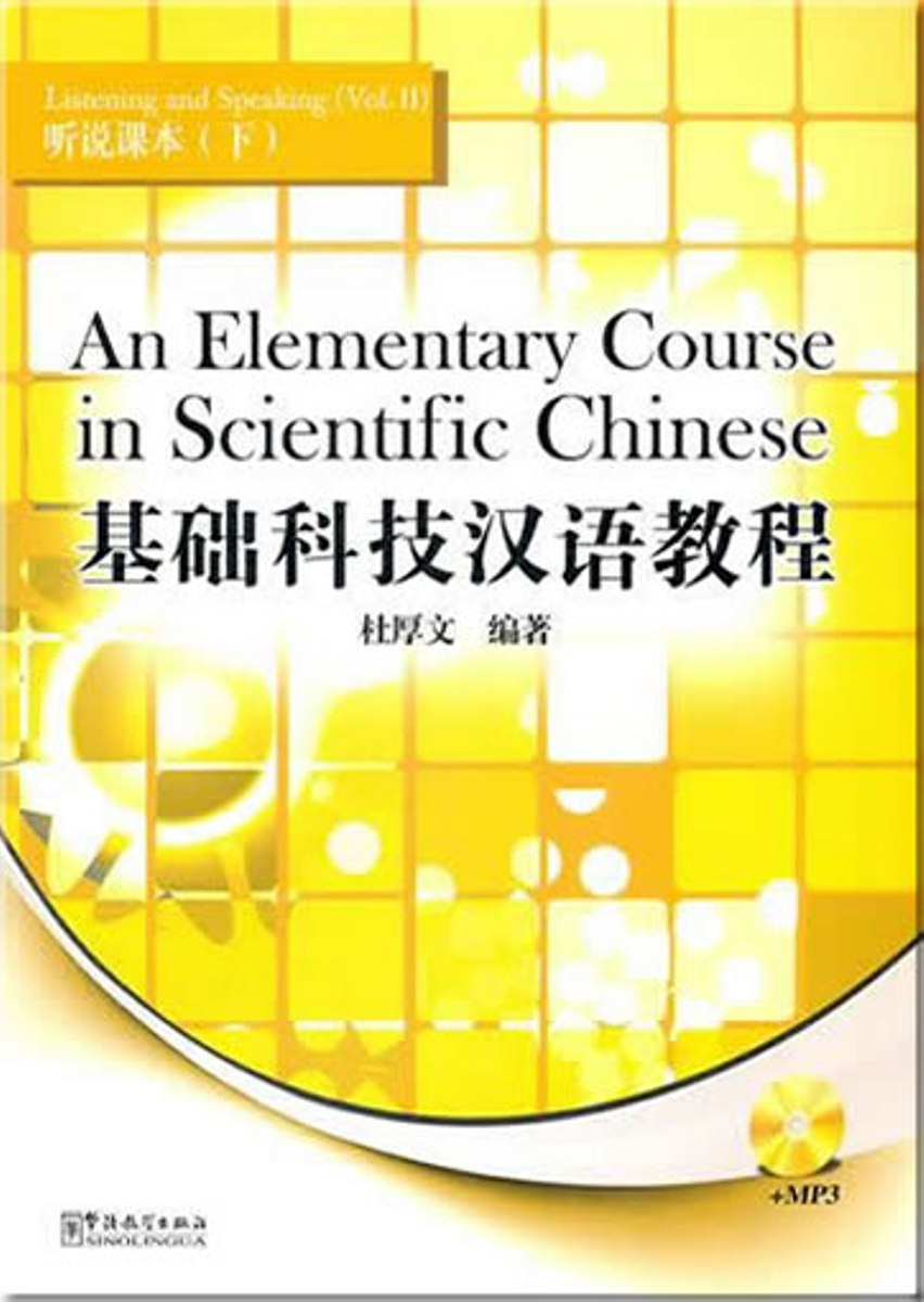 An Elementary Course in Scientific Chinese-listening and Speaking II developing chinese elementary listening course 2 2nd ed w mp3 learn chinese listening books