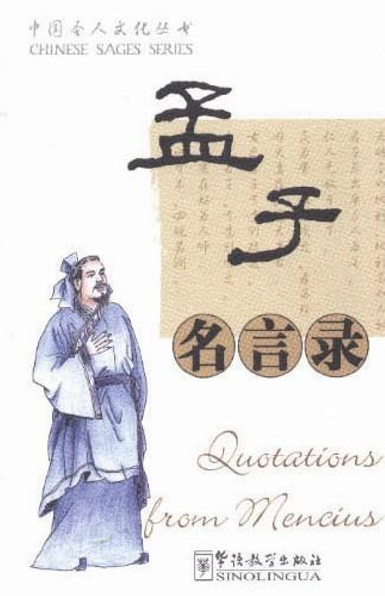 Quotations from Mencius the awakening and selected stories of kate chopin