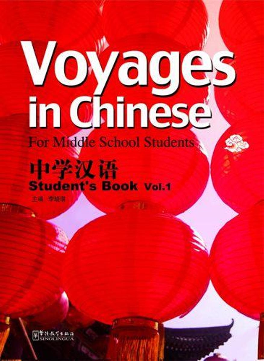 Voyages in Chinese 1(textbook) chinese 101 in cartoons for students