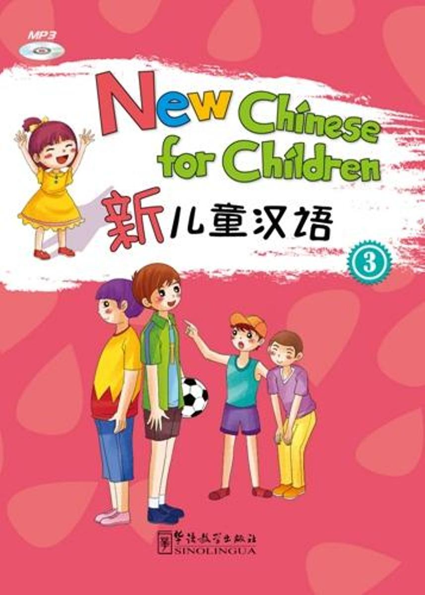 New Chinese for Children 3(with MP3) a bite of china chinese cuisine charm tour chinese food culture books jiangzhe sichuan hunan hometown dishes