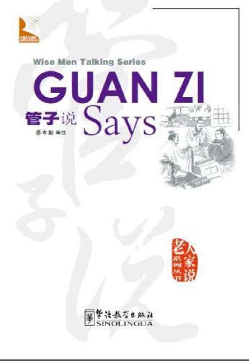 Guan Zi Says how penguin says please