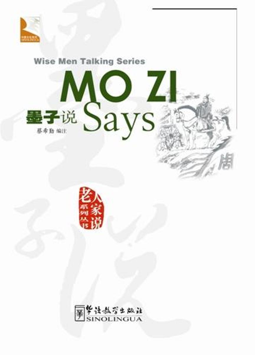 Mo Zi Says how penguin says please