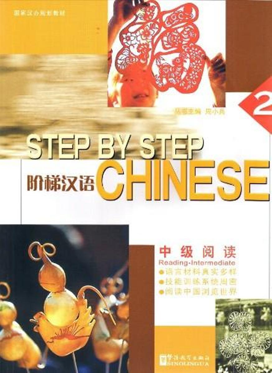Step by Step Chinese - Intermediate Reading II driscoll l cambridge english skills real reading 3 with answers