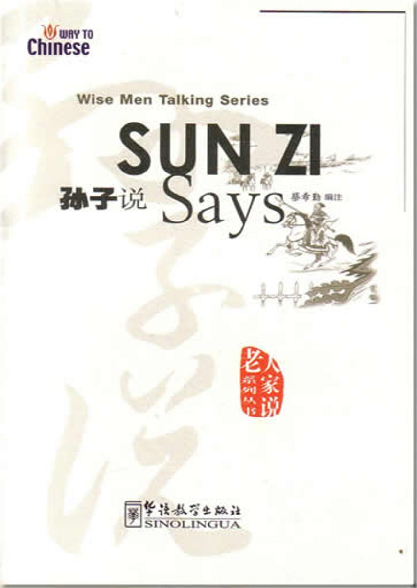 Sun Zi Says sun tzu the art of war the ancient classic