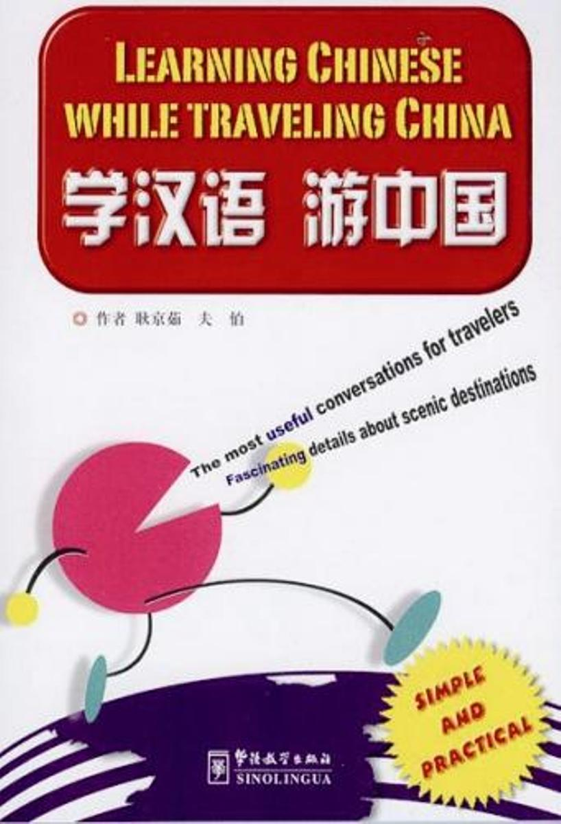 Learning Chinese While Traveling in China chinese language learning book a complete handbook of spoken chinese 1pcs cd include