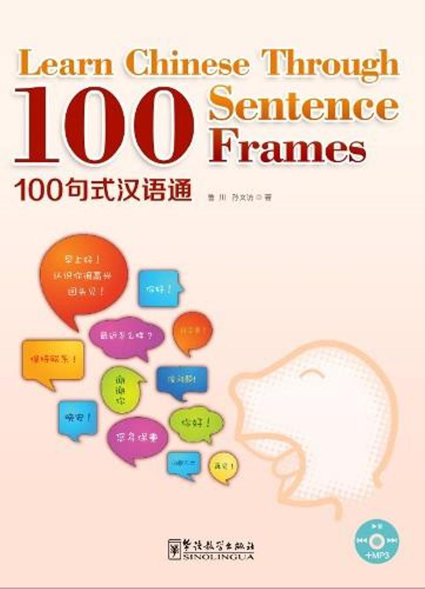Learn Chinese Through 100 Sentence Frames внутри topic