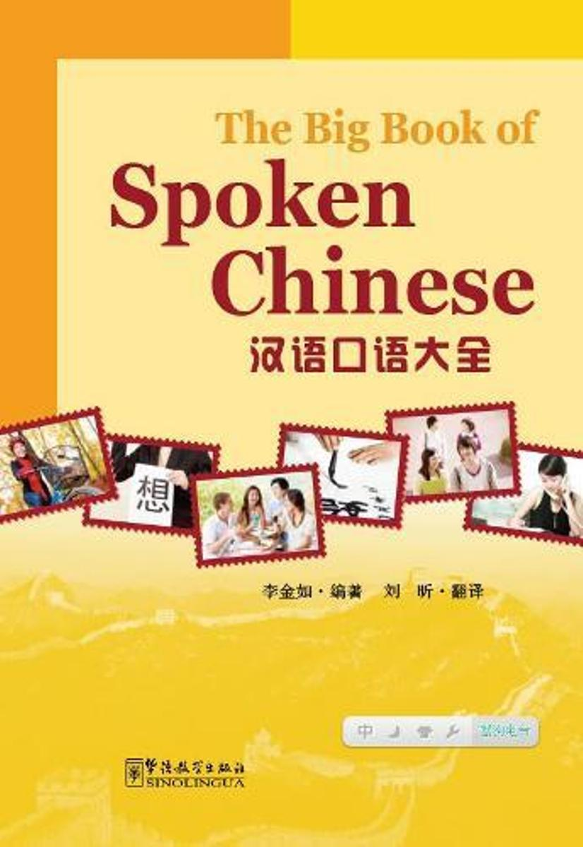 The Big Book of Spoken Chinese chinese language learning book a complete handbook of spoken chinese 1pcs cd include