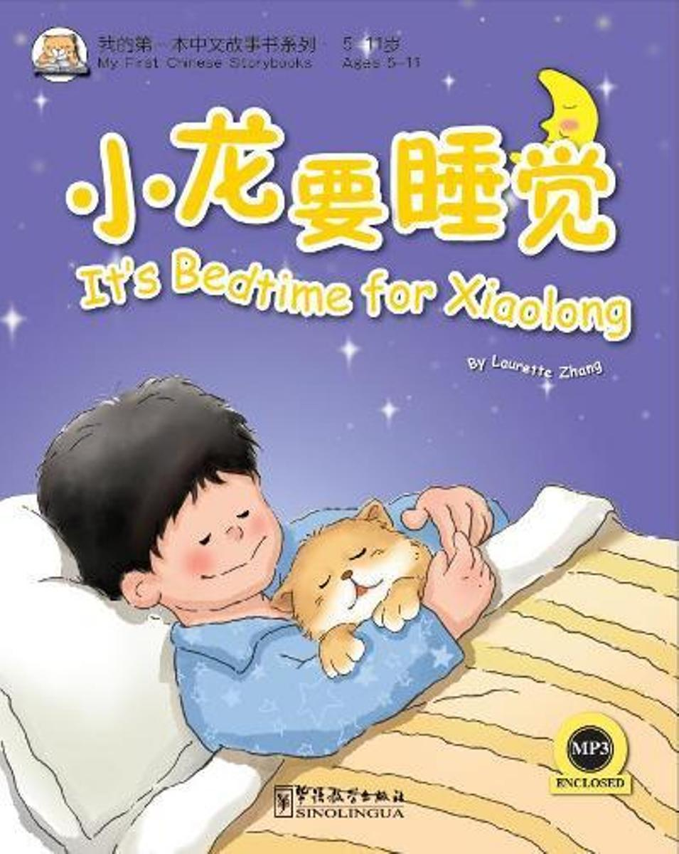 It's Bedtime for Xiaolong