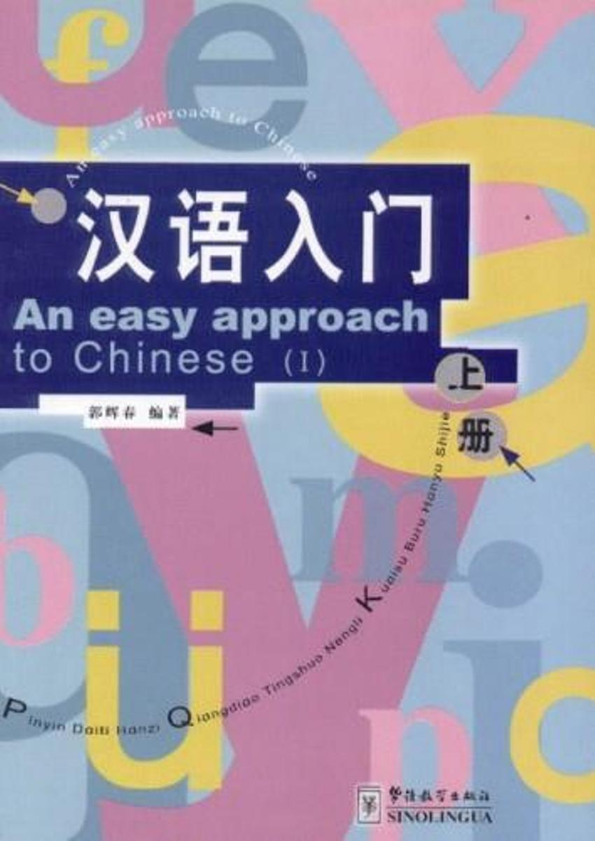 An Easy Approach to Chinese (2 volumes) intensive chinese course chinese characters and reading 2 for elementary chinese english comments