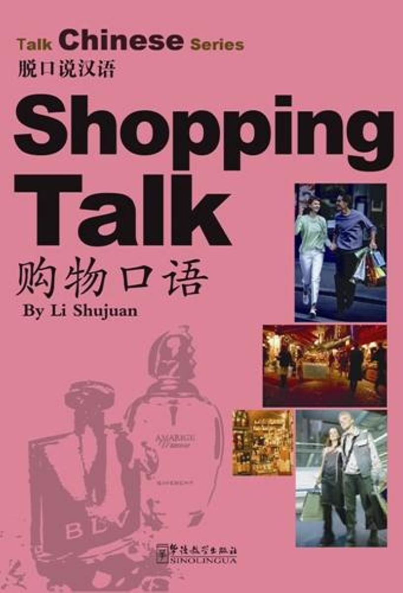 Shopping Talk