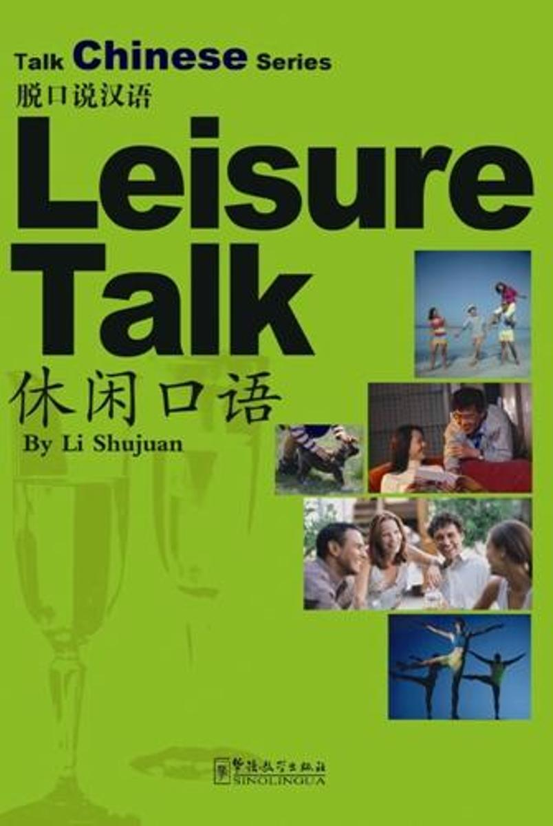 Leisure Talk